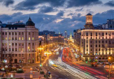 Тверская улица — главная улица Москвы.