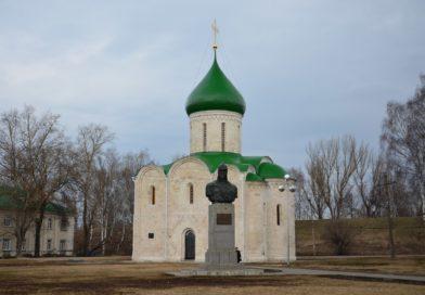 Переславль-Залесский достопримечательности и история.