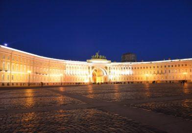 Главный штаб на Дворцовой площади.