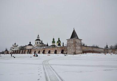 Кириллов и Кирилло-Белозерский монастырь
