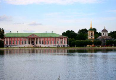 Усадьба Кусково в Москве.
