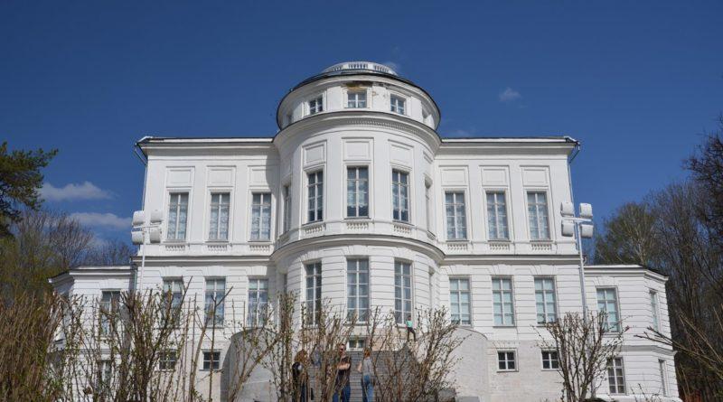 Богородицк — «Тульский Петергоф».