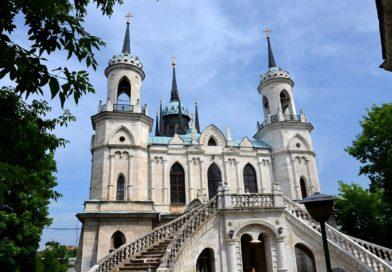 Быково. Усадьба и Владимирская церковь.