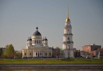 Рыбинск — красивый старинный город на Волге.
