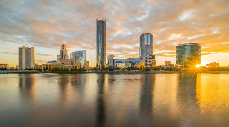 Екатеринбург — столица Урала.