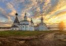 Ферапонтов монастырь история.