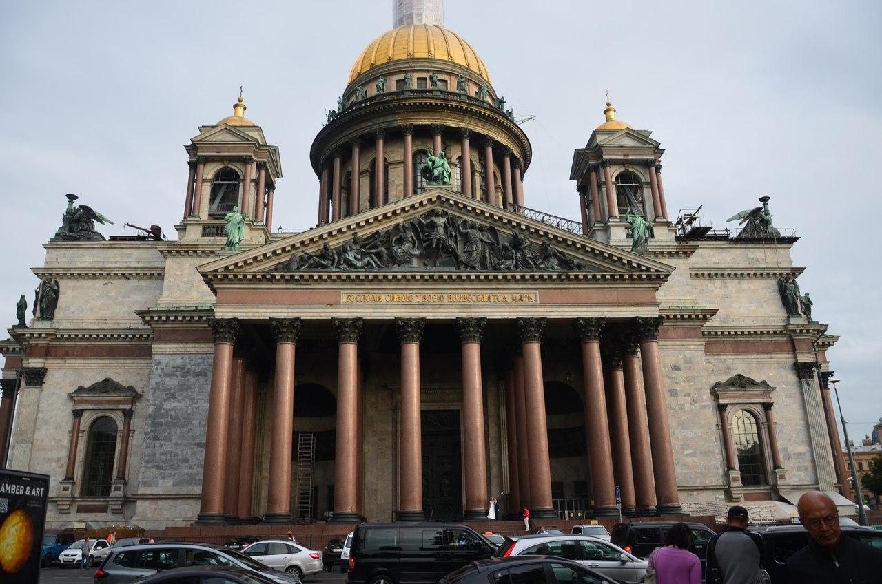 Исаакиевский собор - Прогулки по Петербургу