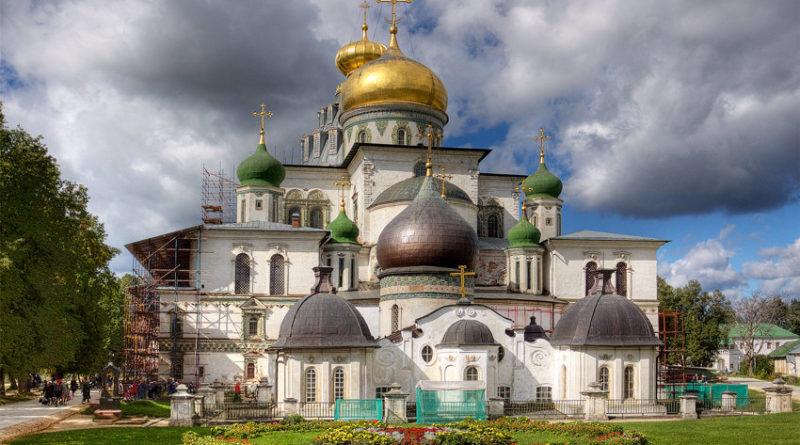 Истра и Новоиерусалимский монастырь.