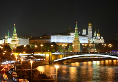 Московский Кремль — сердце России.