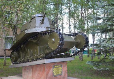 Кубинка музей бронетанкового вооружения и техники