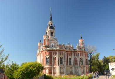 Можайск, древний город на западе Московской области.