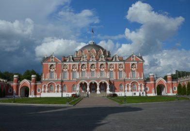 Петровский путевой дворец в Москве.