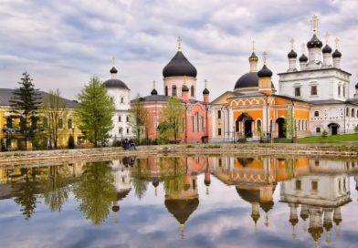 Давидова пустынь монастырь в Подмосковье.
