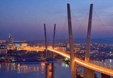Владивосток достопримечательности.