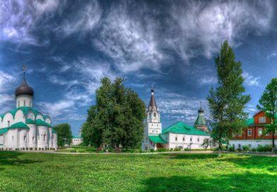 Александров — столица Опричнины.