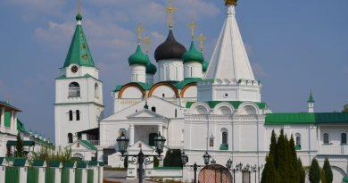 Нижний Новгород без Кремля и Чкаловской лестницы.